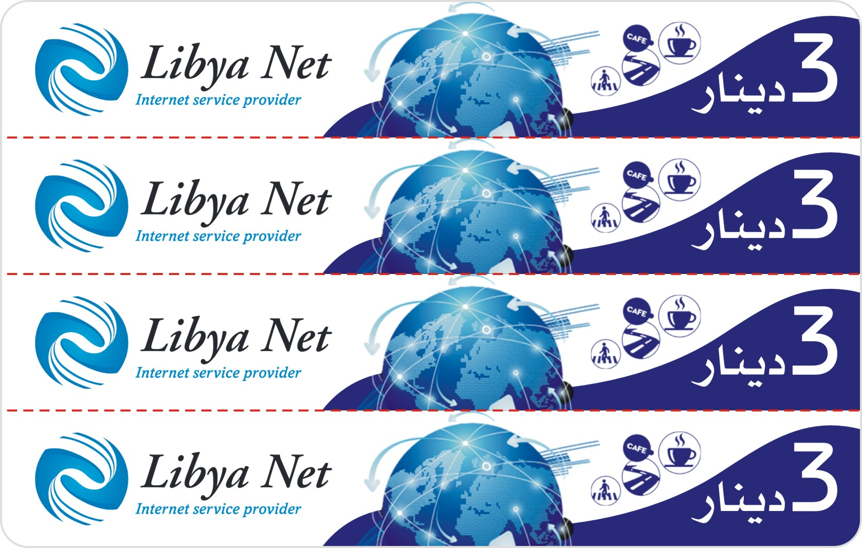 4 in 1 Multi-Pin Libya Net Scratch Card Printing Company