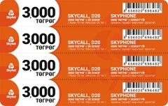 Skytel 4 in 1 Multi-Pin Scratch Card Printing Company