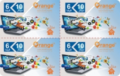 Orange 4 in 1 Multi-Pin Scratch Card Printing Company